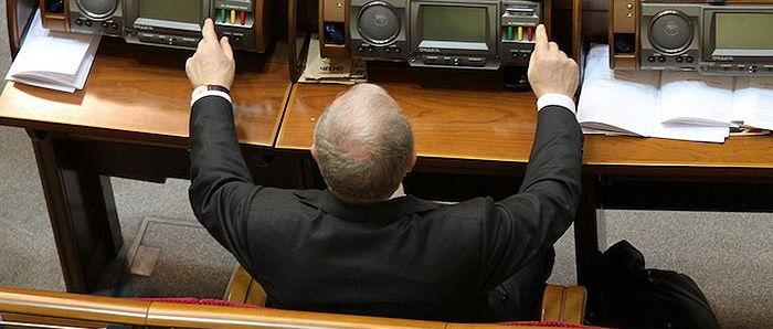 """Впервые в истории Украины нардепа будут судить за """"кнопкодавство"""": озвучена фамилия"""