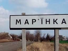 марьинка, взрыв, жертвы, фото, погибшие, происшествия, новости марьинки, марьинка сегодня, новости украины
