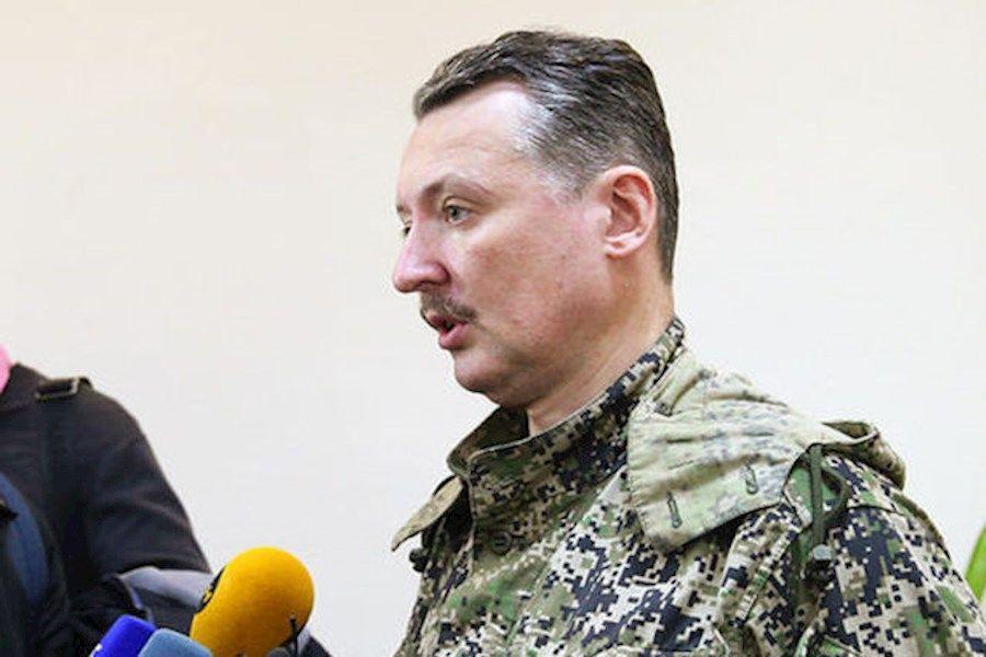 """Гиркин сказал, что будет с """"ЛДНР"""", когда Навальный придет к власти в России"""