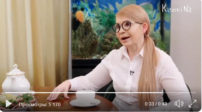 """""""Моя встреча с Путиным обязательно будет"""", - Тимошенко разозлила Сеть заявлением о переговорах с Путиным о Донбассе"""