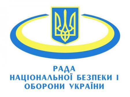 СНБО не знает о судьбе 11 десантников пропавших под Шахтерском