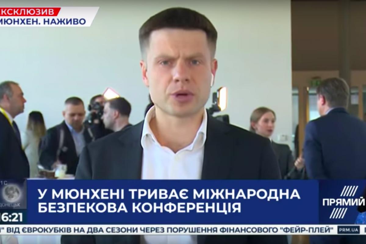 гончаренко, зеленский, мюнхен, конференция, украина, донбасс, скандал