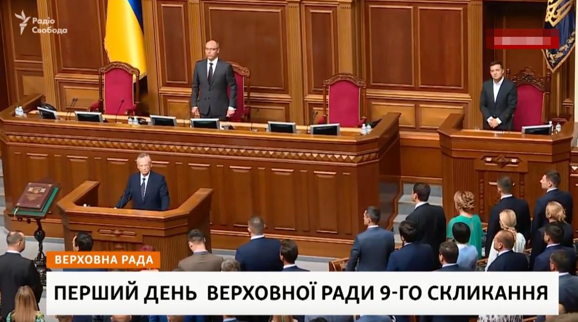 Народные депутаты 9-го созыва приняли присягу в присутствии Зеленского – видео