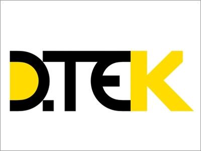 """ДТЭК: в Артемовске обесточена энергостанция """"Центральная"""""""