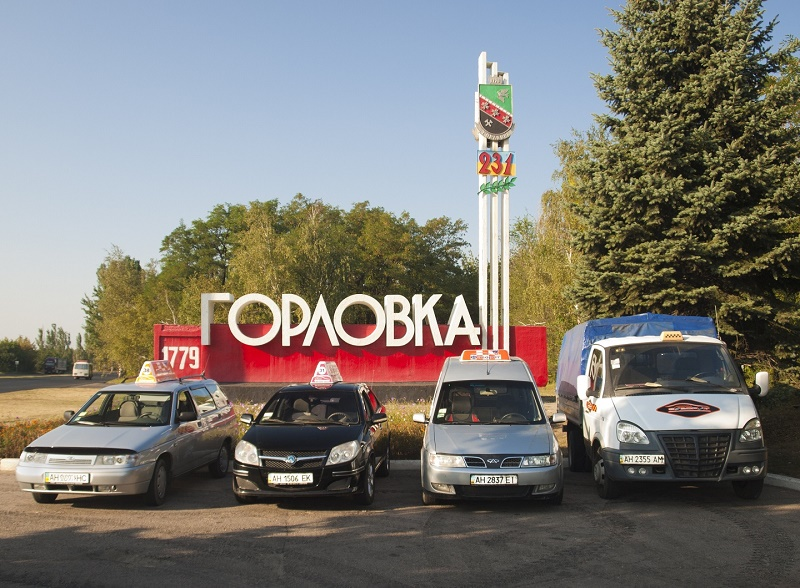 Ночью Горловку снова бомбили: горят жилые дома, в небе видно зарево