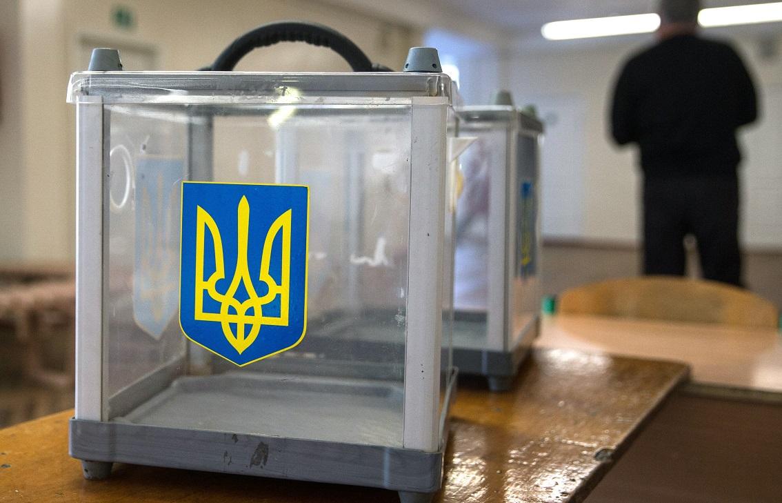 Стало известно, кого и как Москва будет использовать для влияния на выборы в Украине