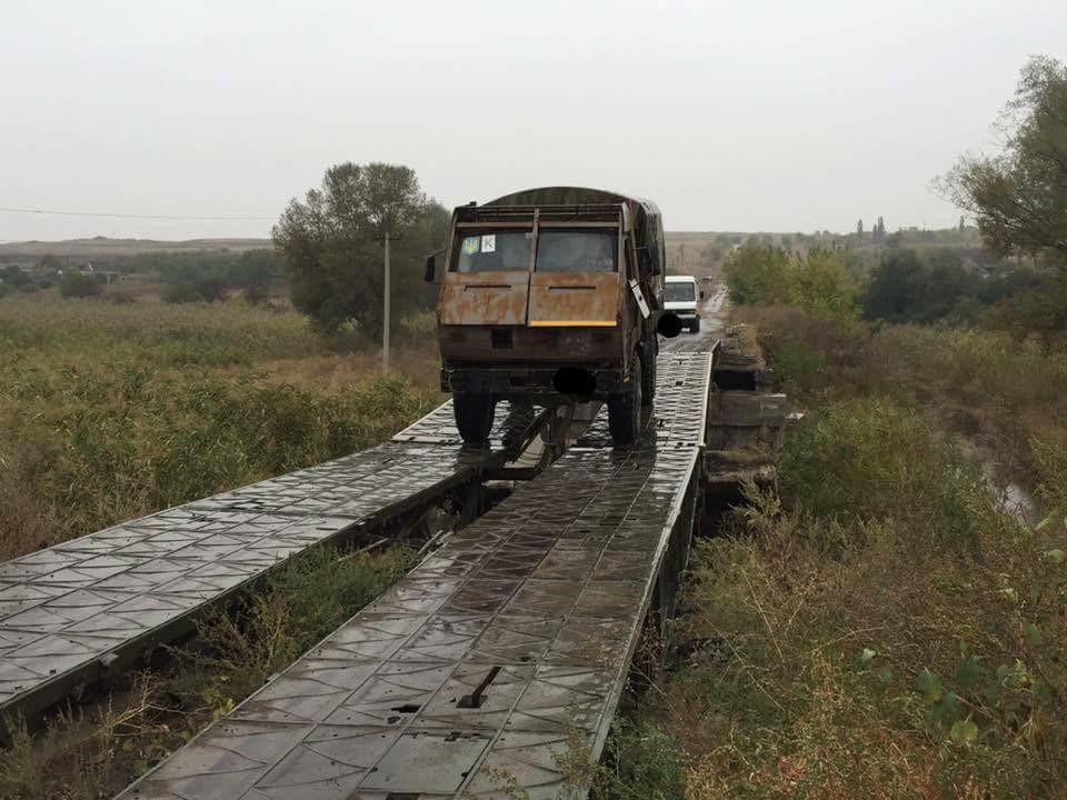 светлодарская дуга, ато, днр, армия украины, мысягин