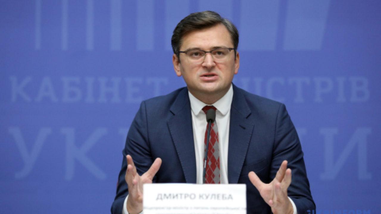 Украина, Кулеба, Политика, МИД, Санкции, Давление.