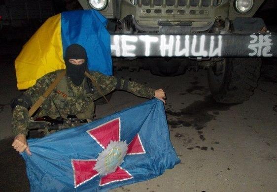 Ополченцы заявили, что взяли в плен шесть бойцов ВСУ