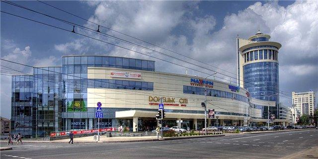 Донецк, происшествия, ДНР, Юго-восток Украины, АТО, Донбасс, общество, новости украины