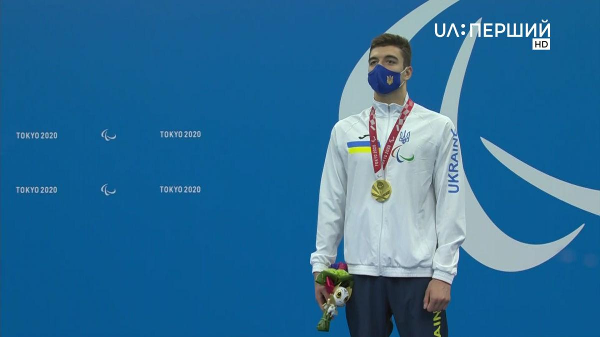 """Украина """"взлетает"""" в общем рейтинге на Паралимпиаде-2020 благодаря 4 медалям в плавании, три из них – золотые"""