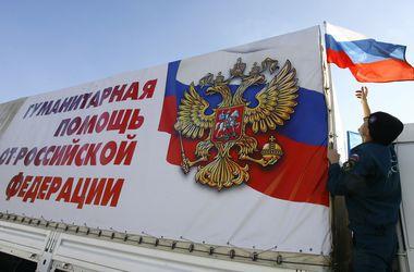 Олег Воронов, мчс рф, гуманитарная помощь рф, украина, луганск, донецк