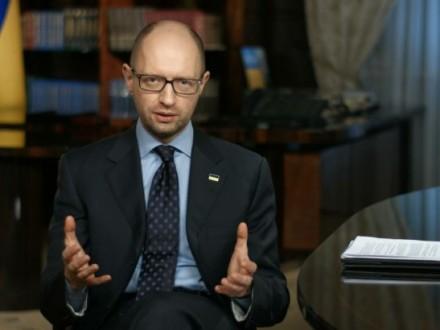 Яценюк о своей отставке: Политический кризис в Украине ослепил политиков
