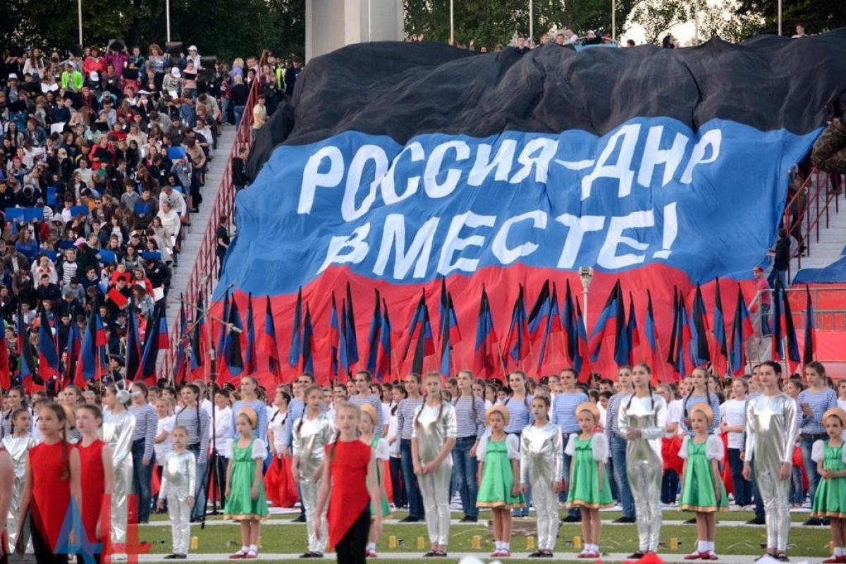 """Россия дала """"ДНР"""" указания по выборам, назвав сжатые сроки: ситуация в Донецке и Луганске в хронике онлайн"""
