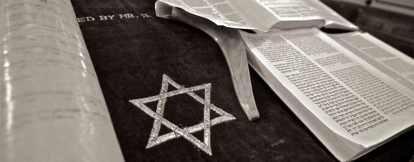 Впервые в истории: Украина отмечает День памяти спасителей евреев от Холокоста