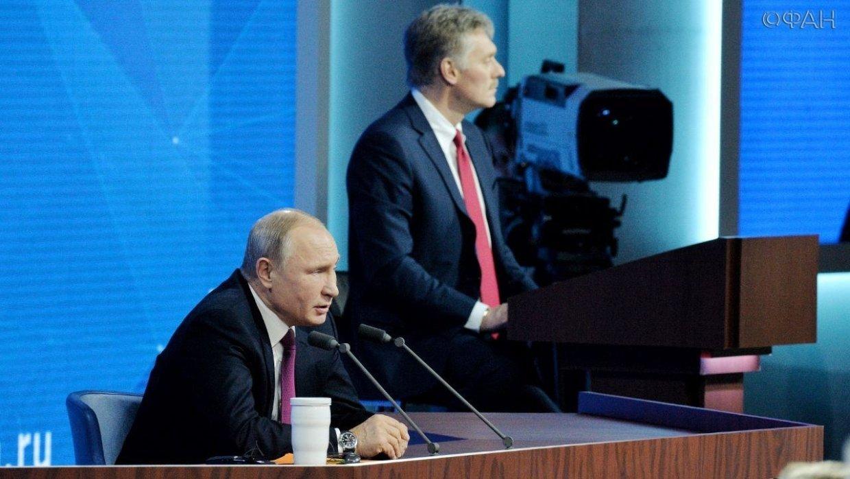 У Путина высказались по поводу отношений Москвы и Минска на фоне громких заявлений Лукашенко