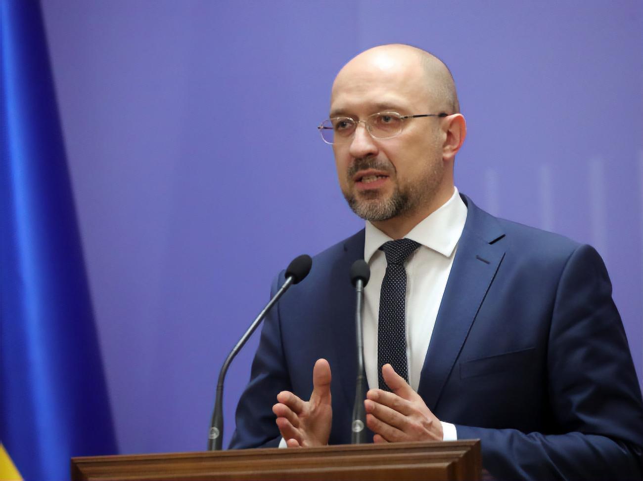 """""""Компенсируем коммуналку"""", - премьер Шмыгаль пояснил, чего ждать украинцам в платежках"""