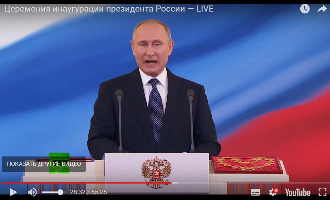 В Сети смеются над инаугурацией Путина в Москве: российские патриоты возмущены фотожабами