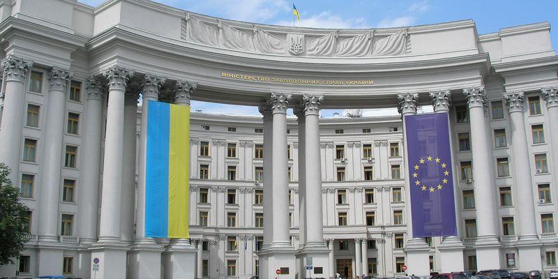 украина, мид, зеленко, мадуро, гуайдо, признание, венесуэла, национальная ассамблея, силовой метод, предотвращение, экономическая катастрофа