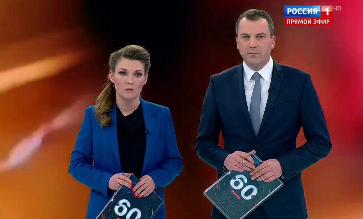 Новый эфир Скабеевой про Украину возмутил Сеть – пользователи требуют реакции на видео