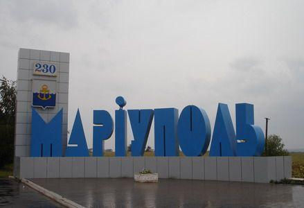 Волонтеры Мариуполя получили информацию о готовящихся в городе провокациях