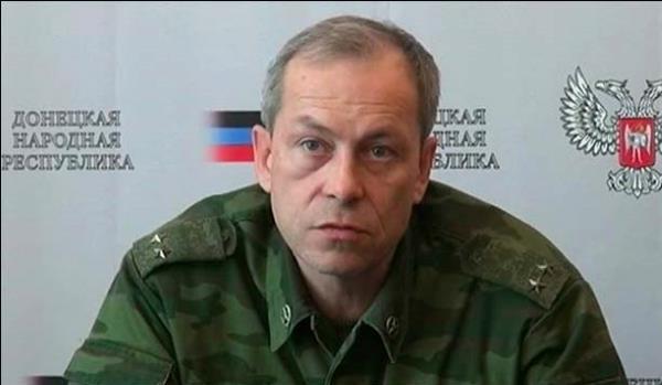 ДНР, Басурин, мобилизация, восток Украины, Донбасс, АТО