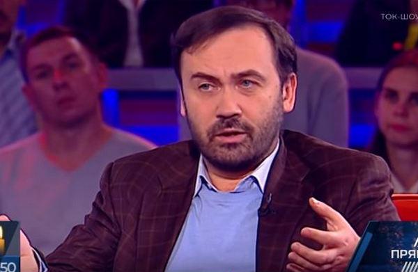 """""""Это сделали не НАТО и не Европа, это сделала Украина"""", - Пономарев о главном достижении украинского народа"""