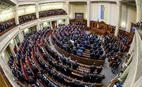 Нардепы не поддержали закон, по которому Луценко мог занять кресло Генпрокурора Украины