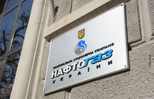 """""""Нафтогаз"""": покупать газ у Газпрома не будем, так как цена, предложенная РФ – выше предложения европейских поставщиков"""