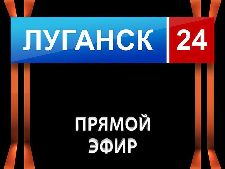 """Из-за видео про Украину аккаунт """"Луганск24"""" в YouTube заблокирован: СМИ узнали, что показали боевики """"ЛНР"""""""