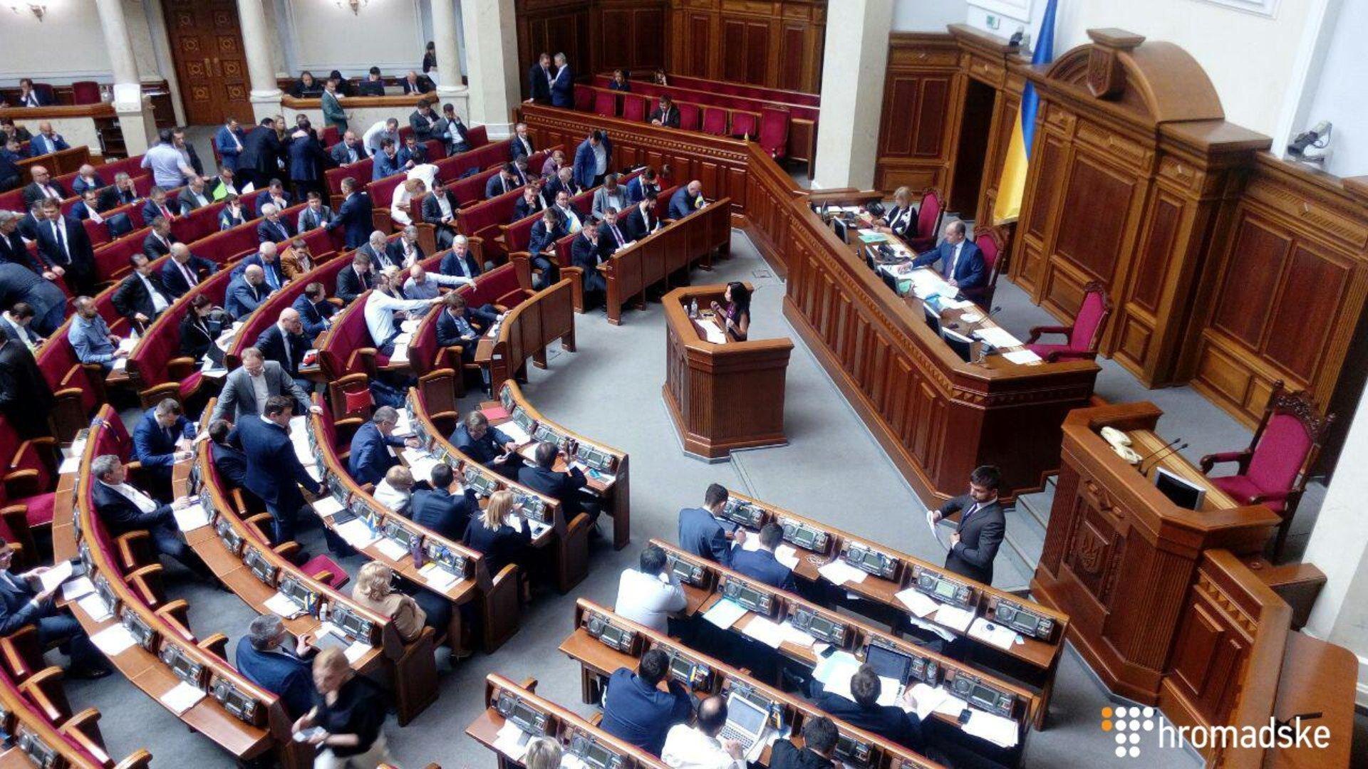 Украина, Политика, Законопроект, Зеленский, Верховная Рада, БПП, Ляшко, Тимошенко.