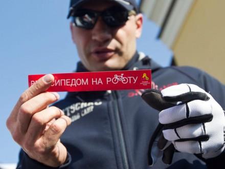 украина, киев, кличко, велодорожки, полиция, происшествия, общество