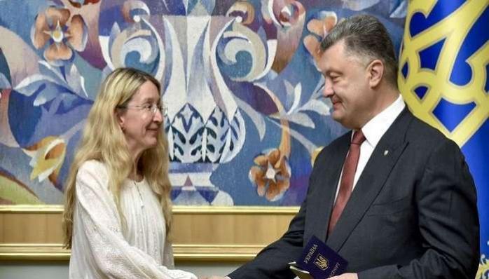 Порошенко отреагировал на скандал с гражданством Супрун