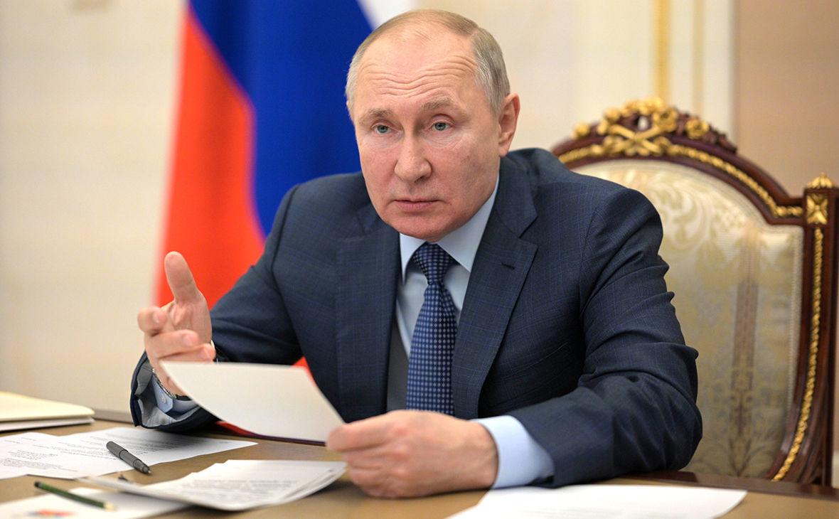 СМИ: Путин впервые утвердил новую концепцию отношений России и Украины