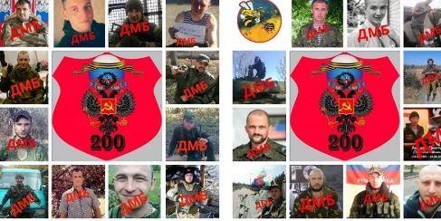 Сотни убитых и раненых боевиков армии РФ: стало известно о крупном успехе сил ООС на Донбассе - подробности
