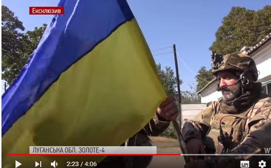 В Вольном поднят флаг Украины: сильные кадры из освобожденного ВСУ поселка – силы ООС назвали следующую цель
