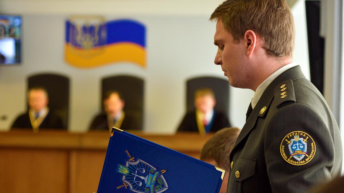 Украина, Военная прокуратура, Рябошапка, Матиос, Ликвидация.