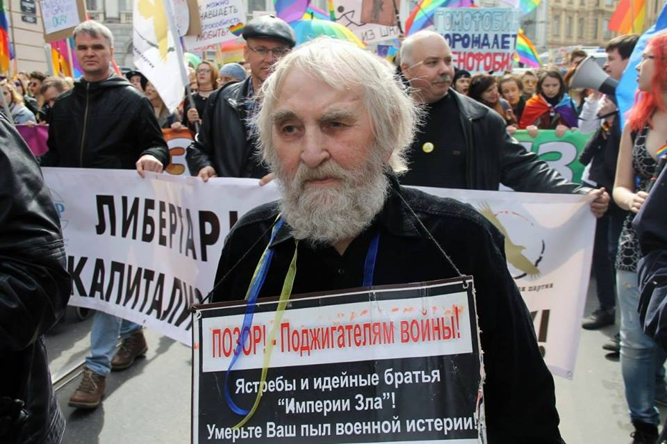 В РФ на 78-м году жизни умер самый пожилой оппозиционный активист Игорь Андреев, который до последнего вздоха боролся с российской агрессией в Украине