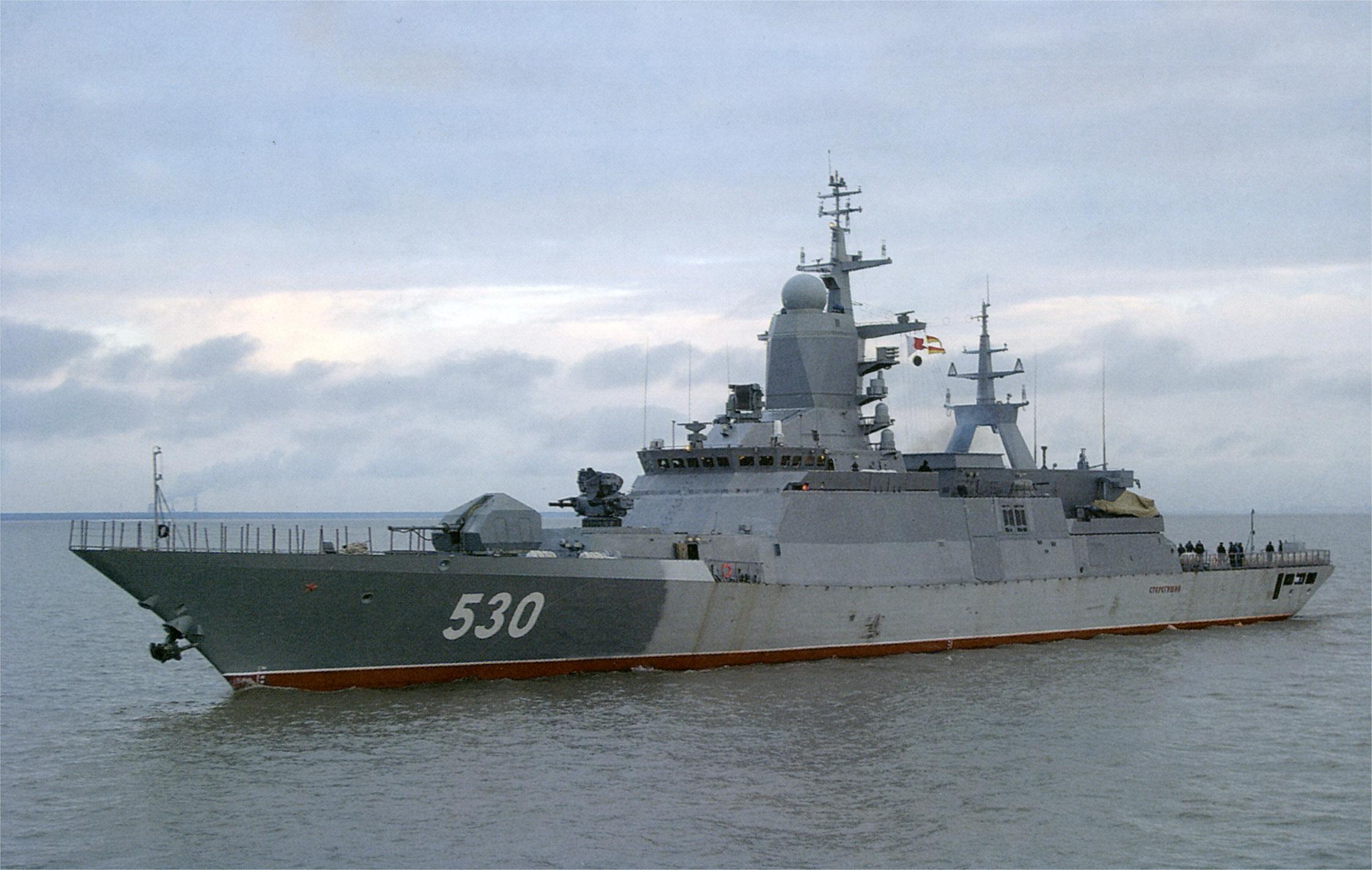 В территориальные воды Латвии вновь вторгся российский военный корабль