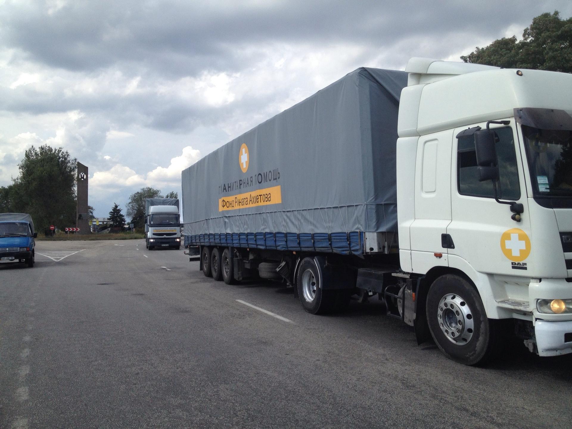 Гуманитарная помощь востоку Украины от Ахметова: Видео