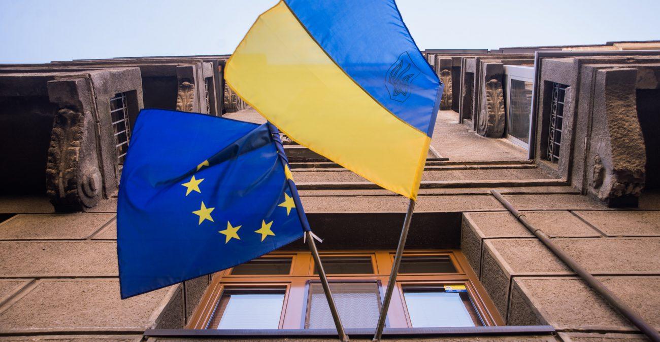 СМИ узнали, как Евросоюз хочет помочь Украине избежать зависимости от России