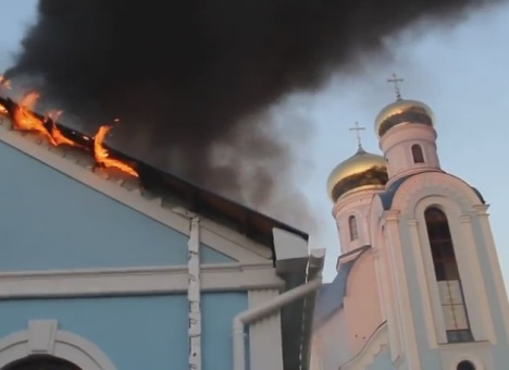 В центре Луганска сгорел храм