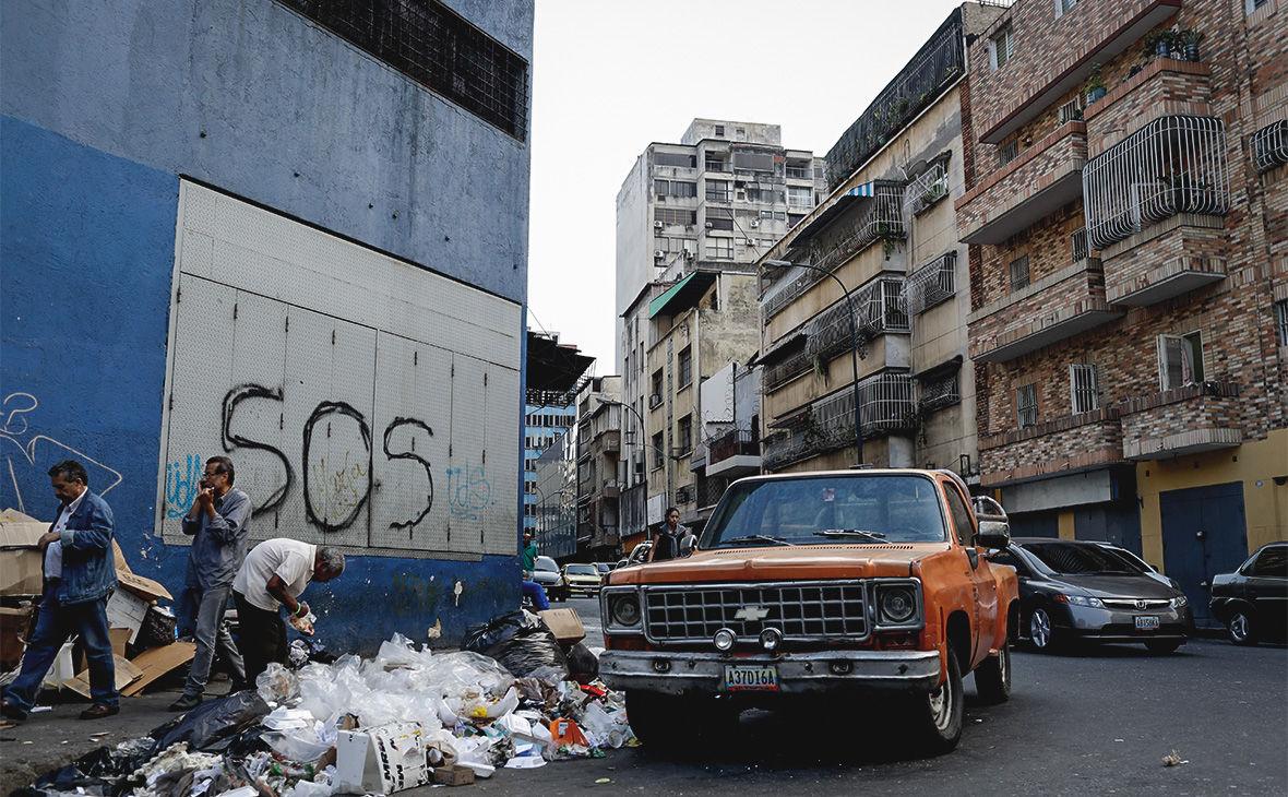 Соратник Путина Мадуро повысил зарплату на 300% – теперь венесуэльцы будут получать 2,5 доллара