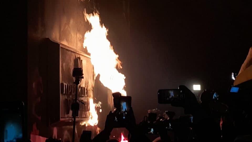 """Сторонники Стерненко """"обстреляли"""" Офис президента и обещают """"сюрприз"""" в 23 часа: в здании разбиты стекла"""