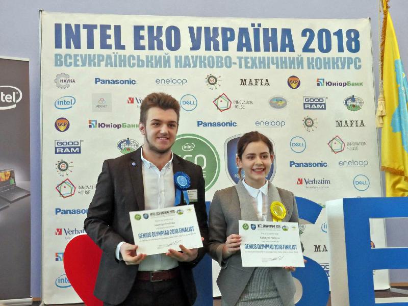 Украинский школьник разработал уникальную технологию создания экобумаги – кадры