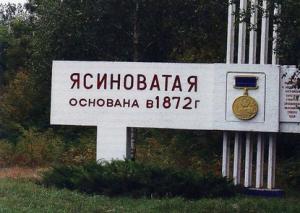 Боевые действия в Авдеевке и Ясиноватой: хроника событий 22.04.2016
