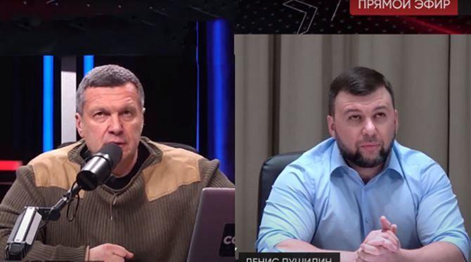 """Соловьев предложил дать Пушилину Нобелевскую премию: """"Ты же решаешь совершенно нереальные задачи"""""""
