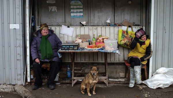 Ситуация в Донецке: новости, курс валют, цены на продукты 04.05.2015