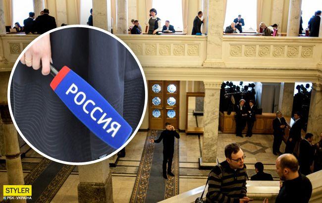 Россми, Верховная рада, Журналисты, пользователи, соцсети, Фейсбук, РФ