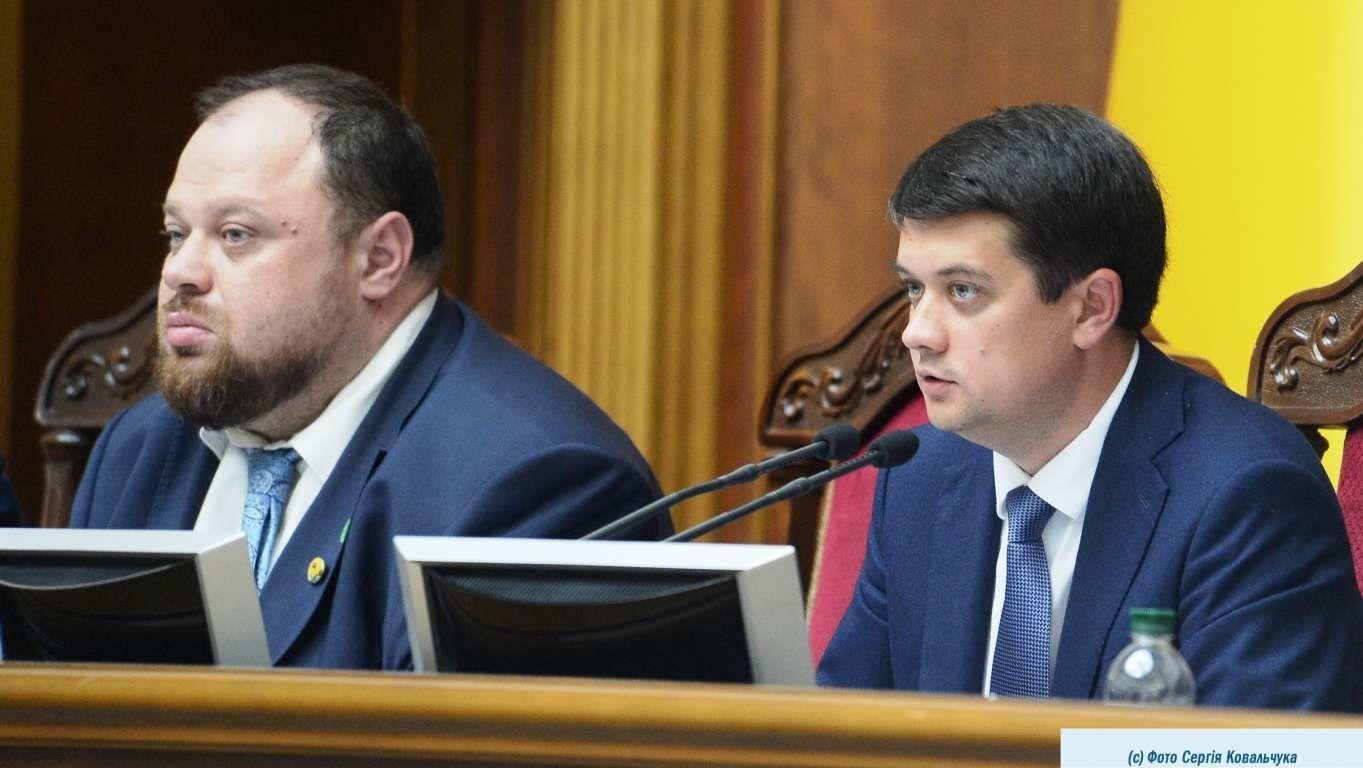 Арахамия объяснил, почему Разумков остается в Киеве, а Стефанчук едет в Трускавец